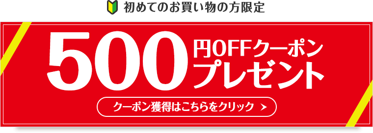 500coupon.png