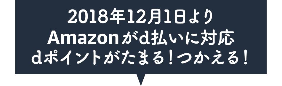 balloon_1812.jpg