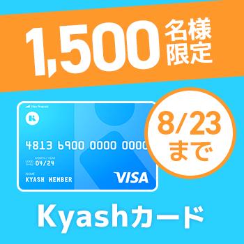 bnr_kyash_350350.png