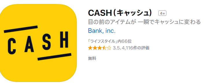 cashfmap.png