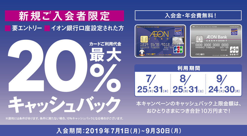 ioncard20.png