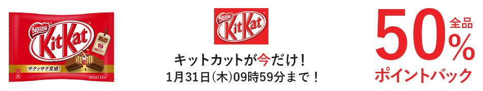 kitcut_950x180.jpg