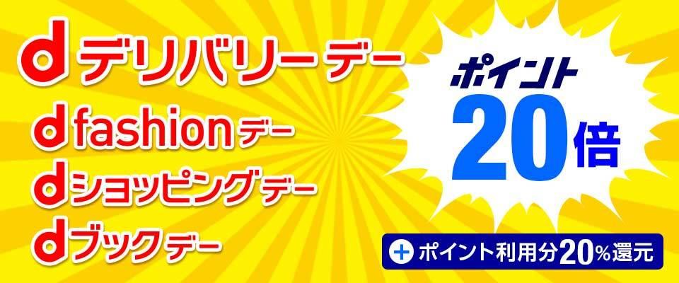 pctop_960x400_shoppingday_190702.jpg