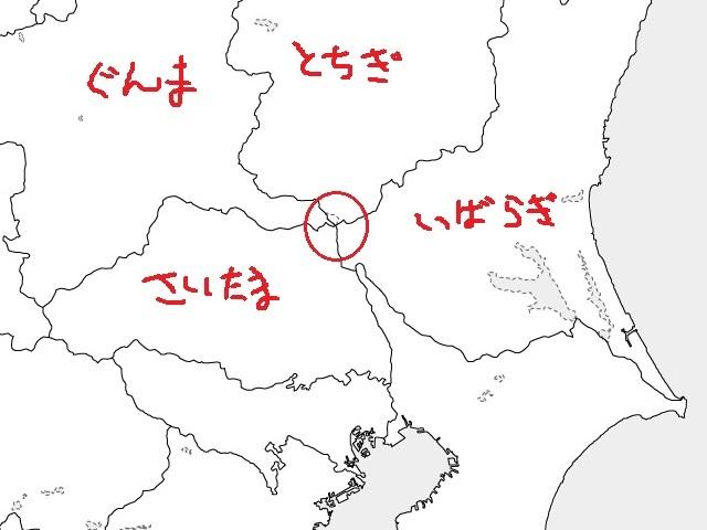 b_92_kanto_800p.jpg