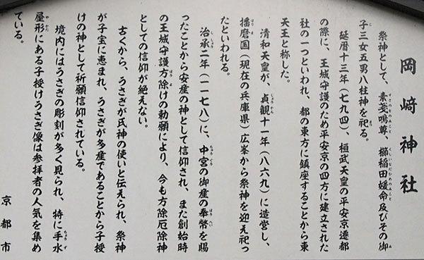 14okazaki01.jpg