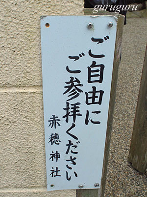 15akaho04.jpg