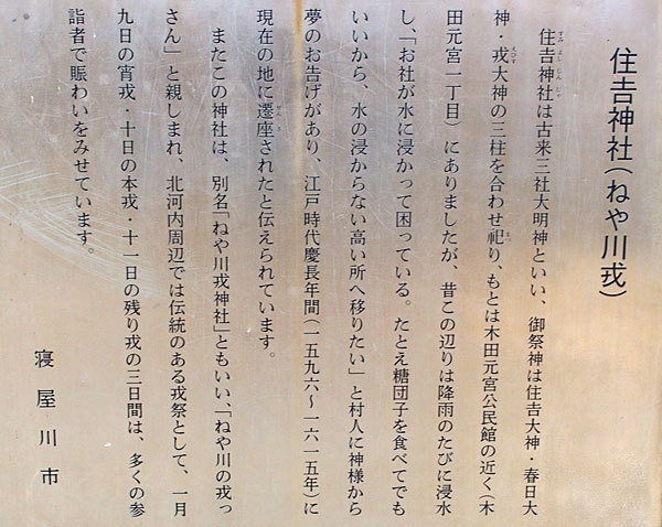 15sumiyosi02.jpg