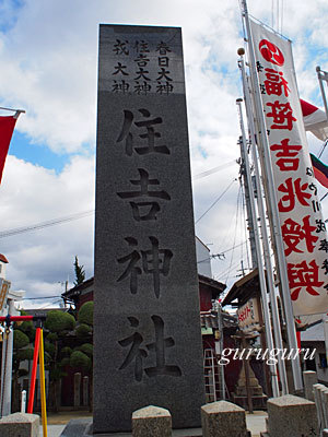 15sumiyosi03.jpg
