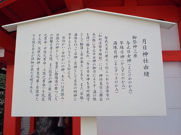 15tukihi02.jpg