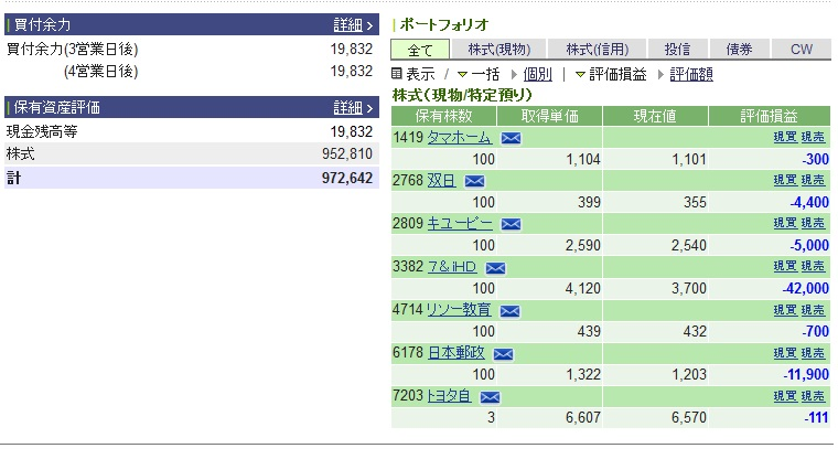 kabuka_0515_hoyu_meigara_.jpg