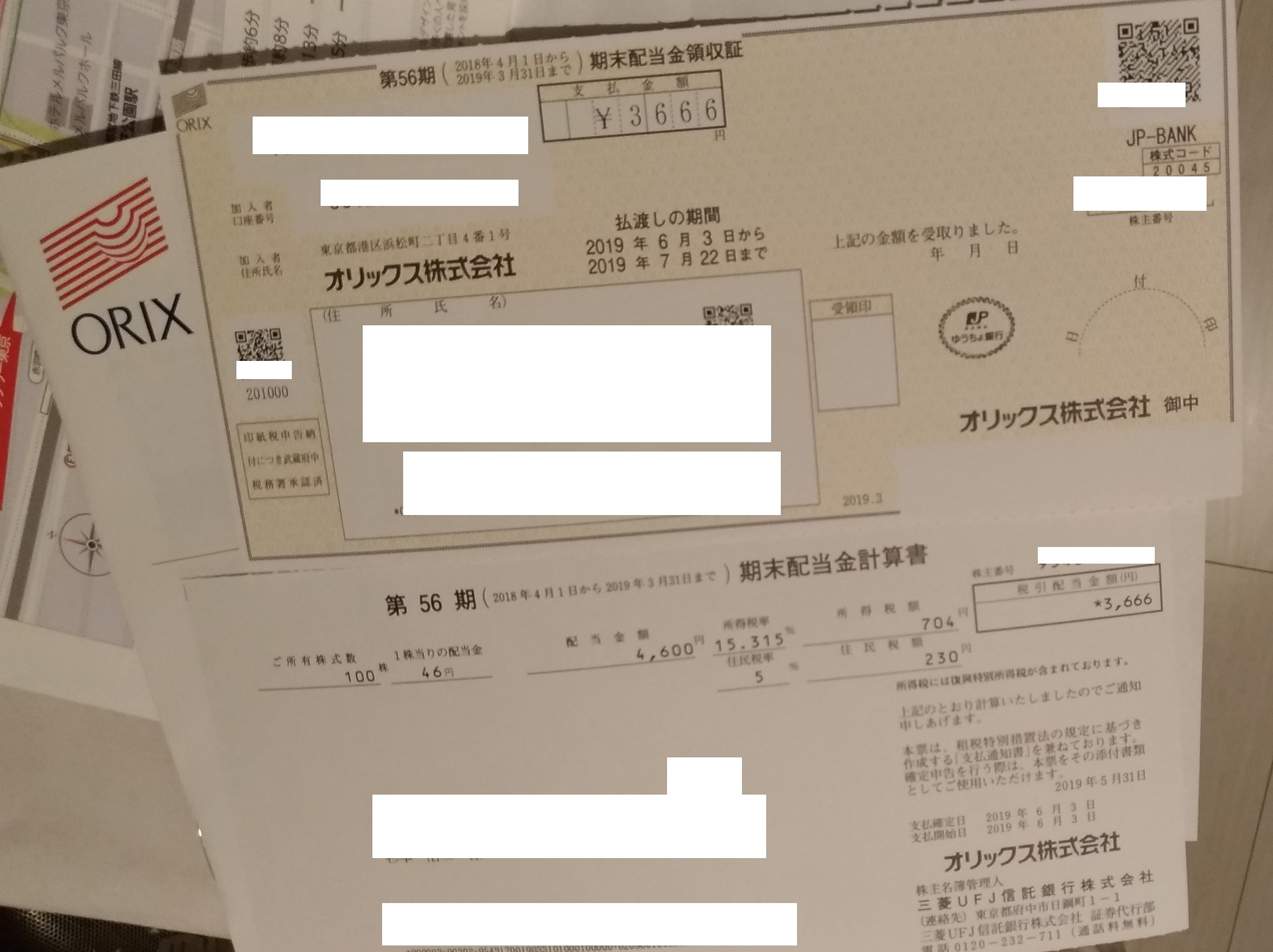orix_haito_20190603.jpg