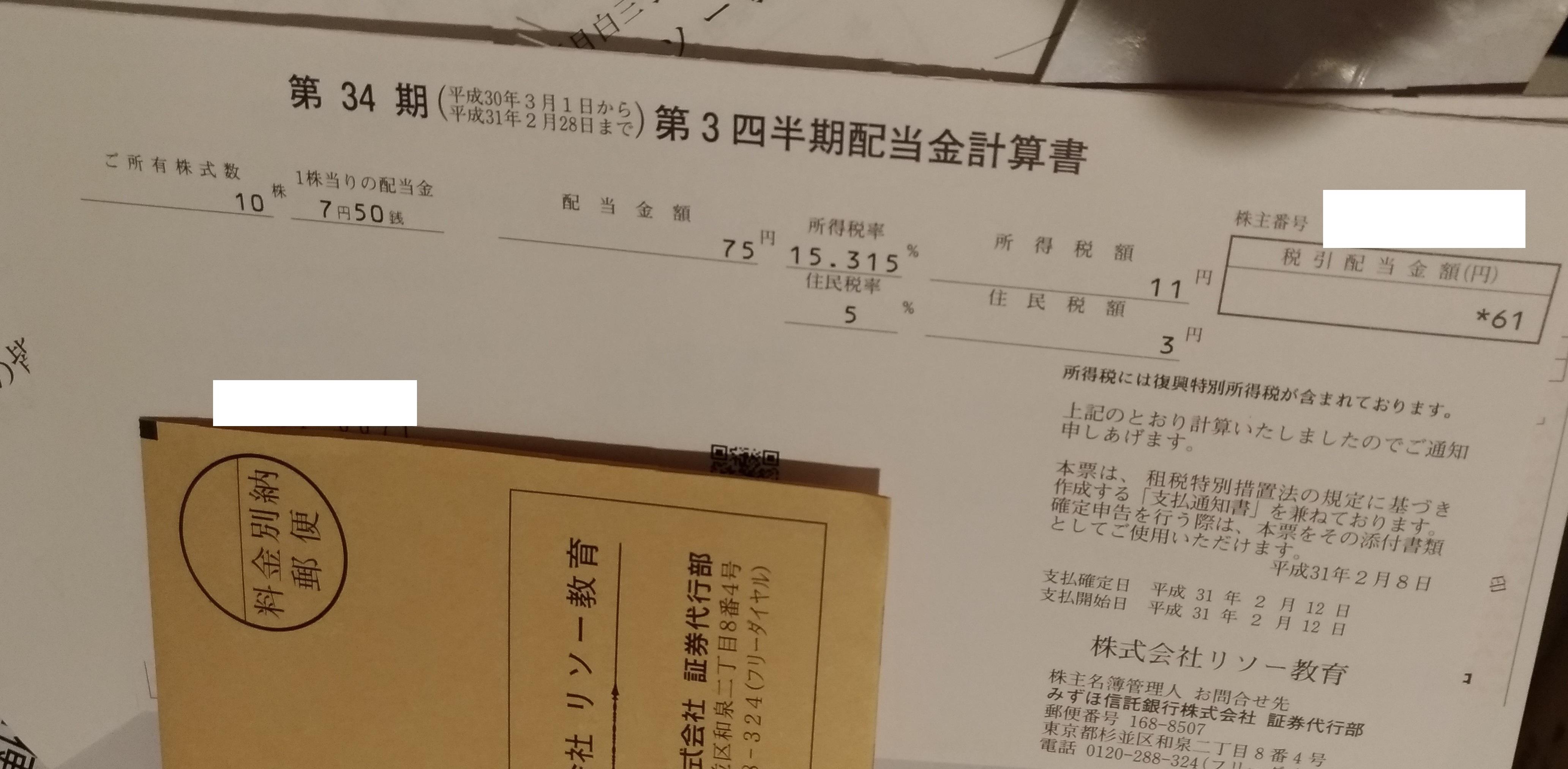 riso_haito_2019_.jpg