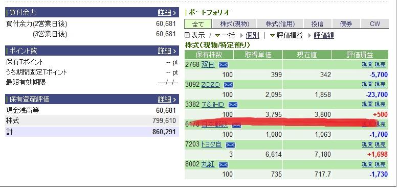 seven_haito_2019_kabu.jpg