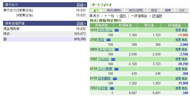 tamahome_kabuka_hoyu20190523.jpg