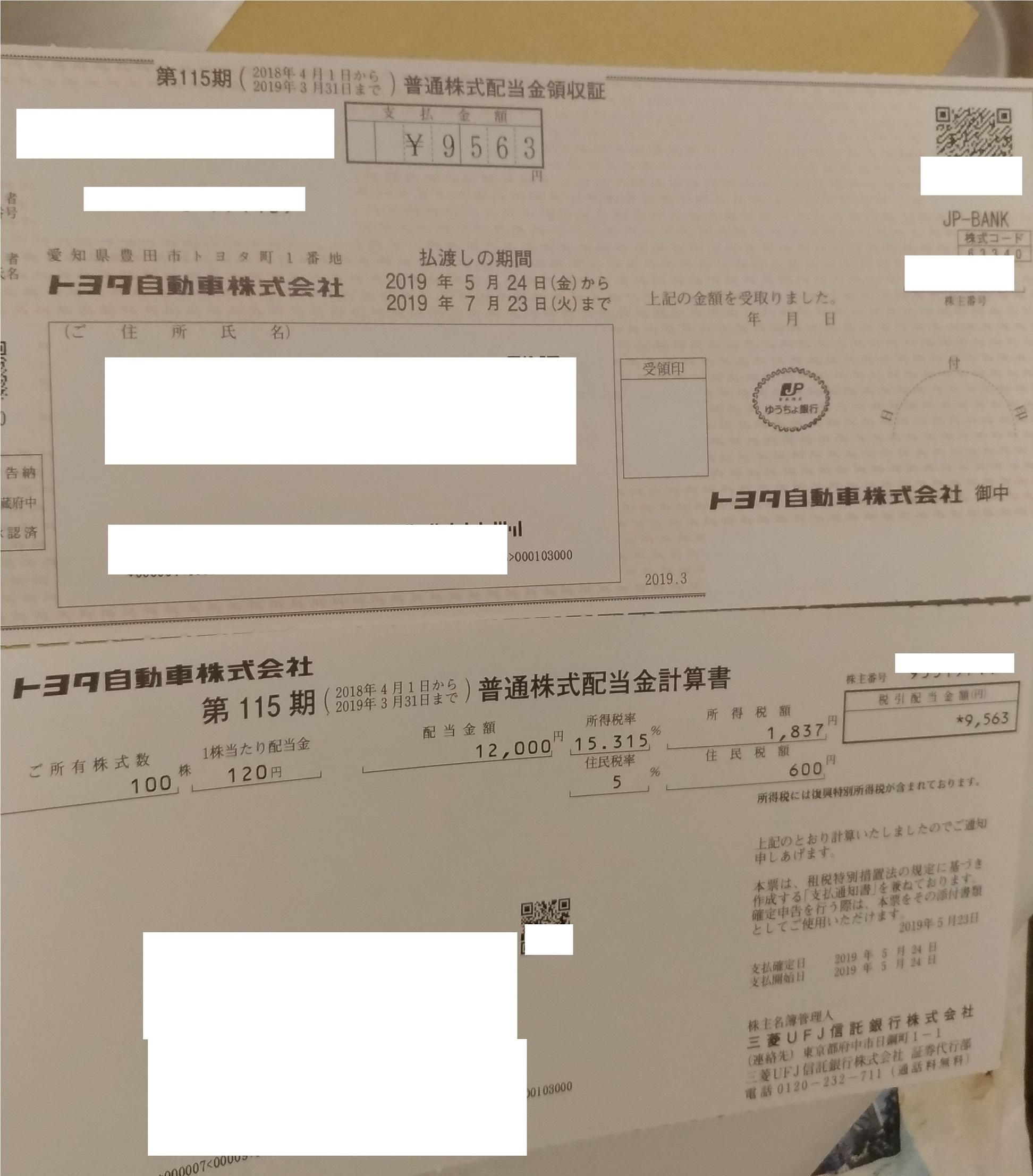toyota_haito_201905.jpg