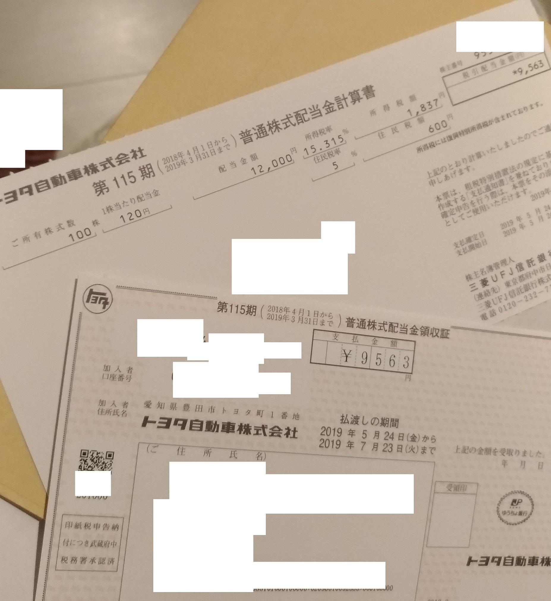 toyota_haito_201905_.jpg