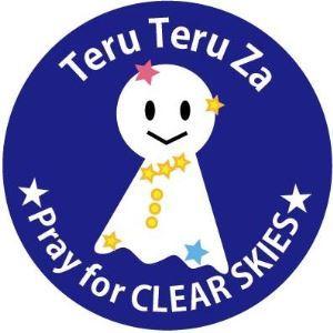 2019_宙座工房TeruTeruZa_logo