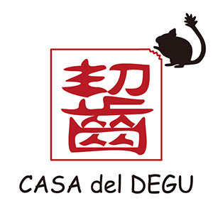 2019_CASA del DEGU_logo