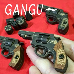 2019_GANGU~_logo