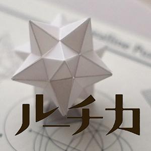 2019_ルーチカ_logo