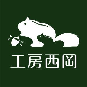 2019_工房西岡_logo