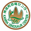 2019_神流町恐竜センター_logo