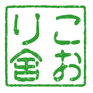2019_染織工房こおり舎_logo