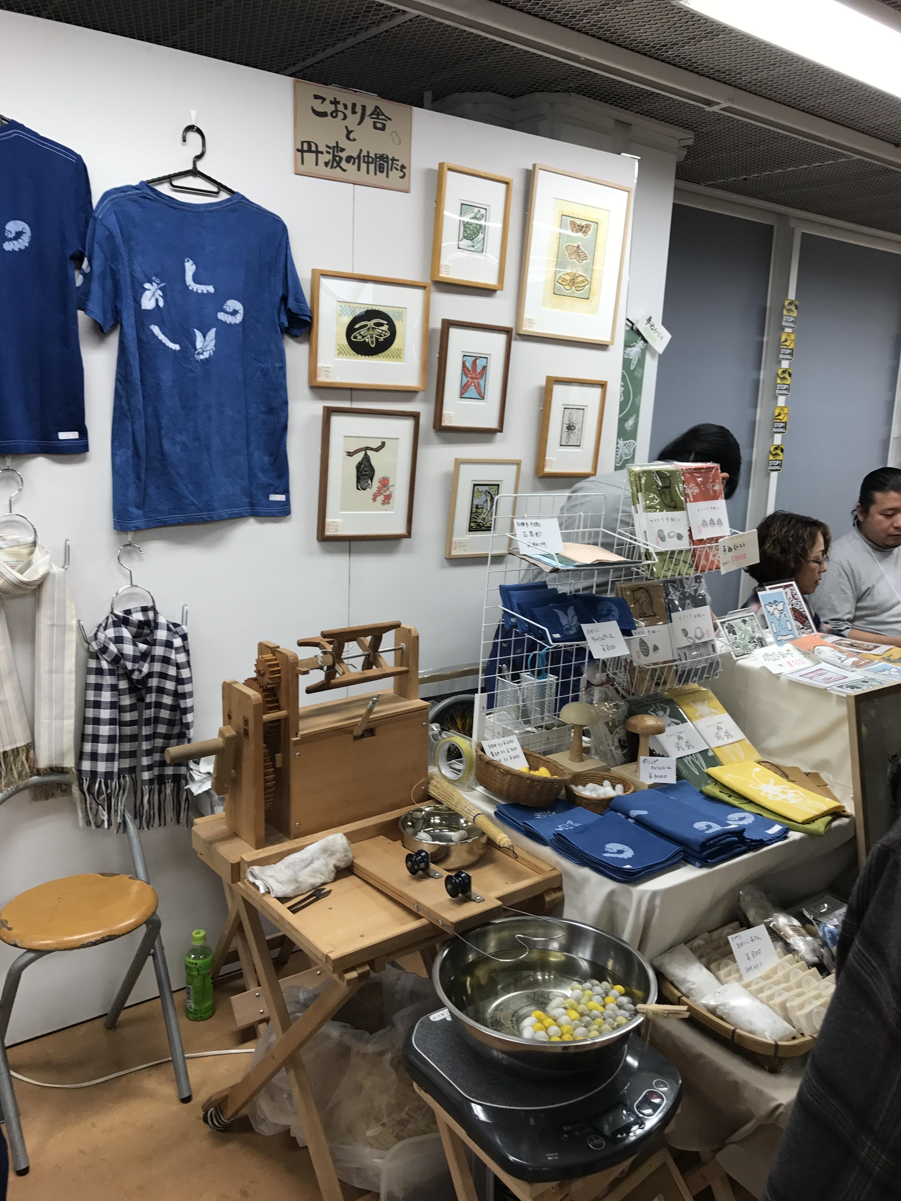 2019_染織工房こおり舎_6