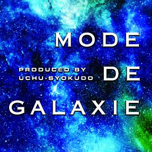 2019_MODE DE GALAXIE_logo