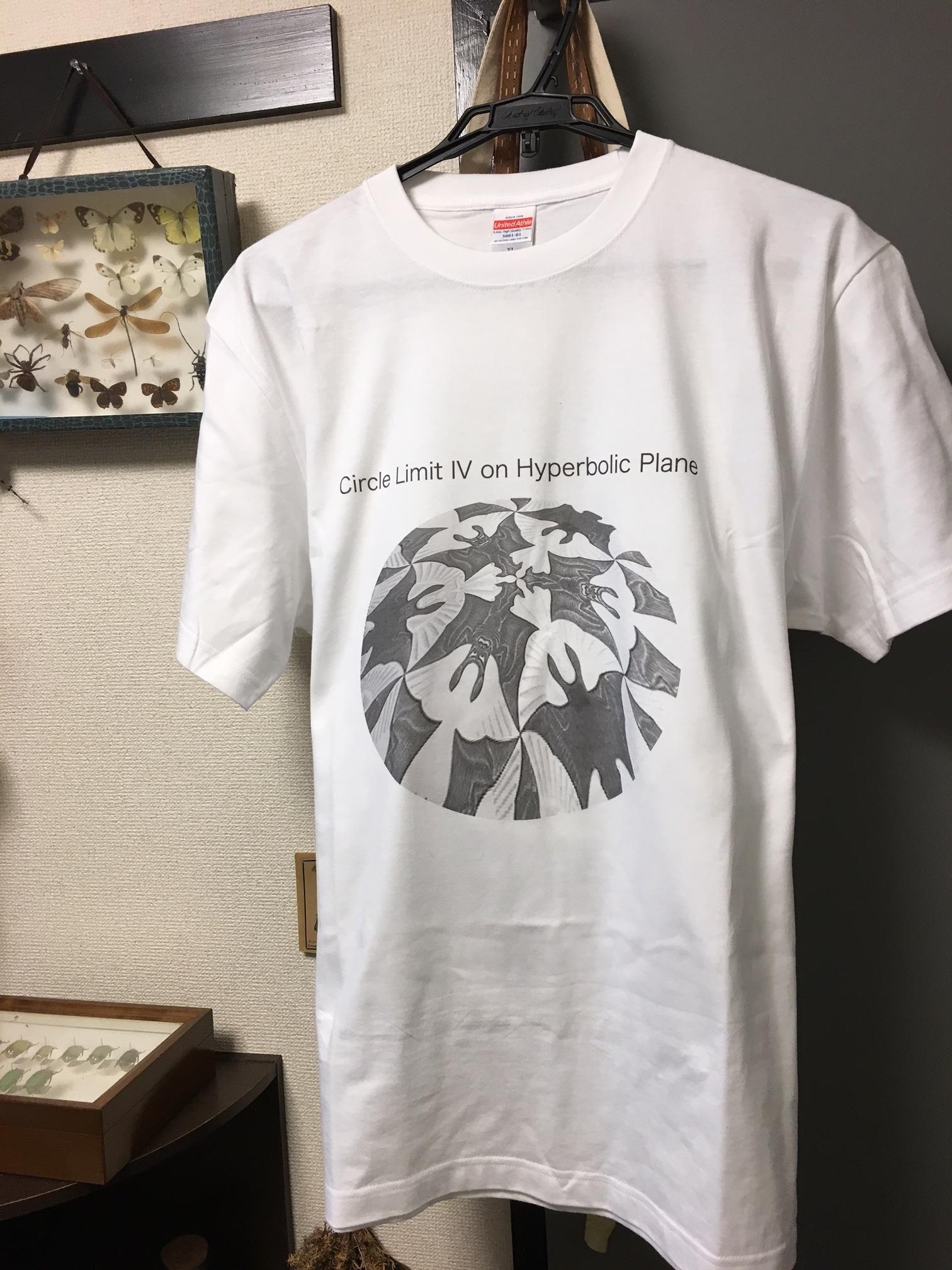2019_うつせみ標本屋_9