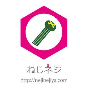 2019_ねじネジ屋_logo