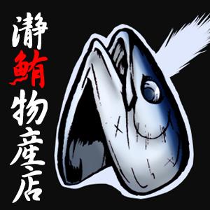 2019_瀞鮪物産店_logo