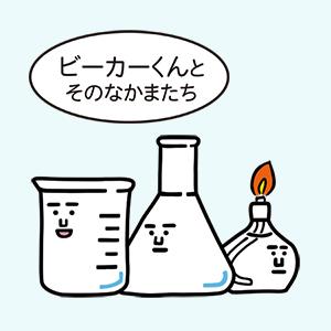 2019_うえたに夫婦_logo