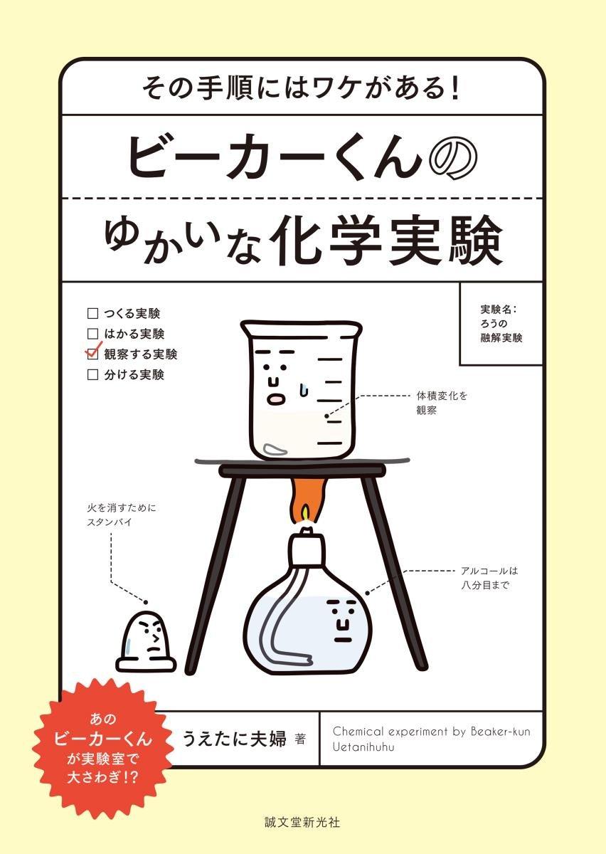 2019_うえたに夫婦_8