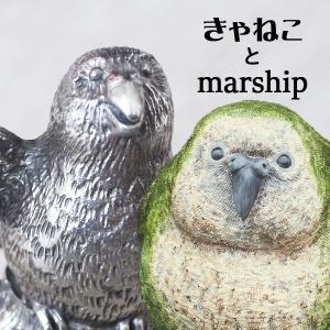 2019_きゃねことmarship_logo