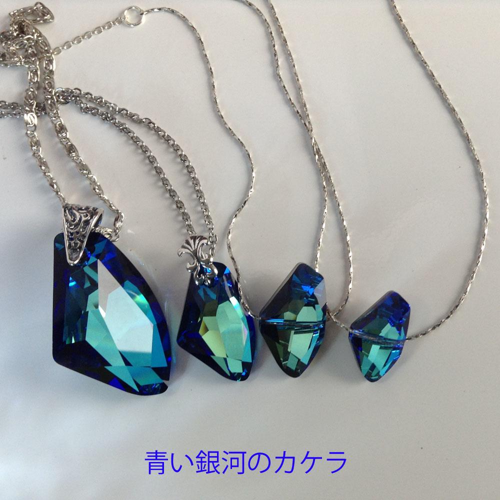 2019_宇宙をヒトリジメ Aqua Drops_5