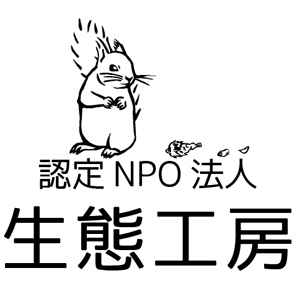 2019_生態工房_logo