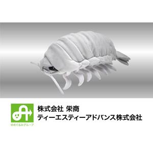 2019_㈱栄商_logo