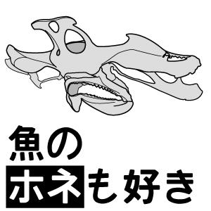 2019_魚のホネも好き_logo