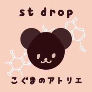 2019_st drop×こぐまのアトリエ_logo
