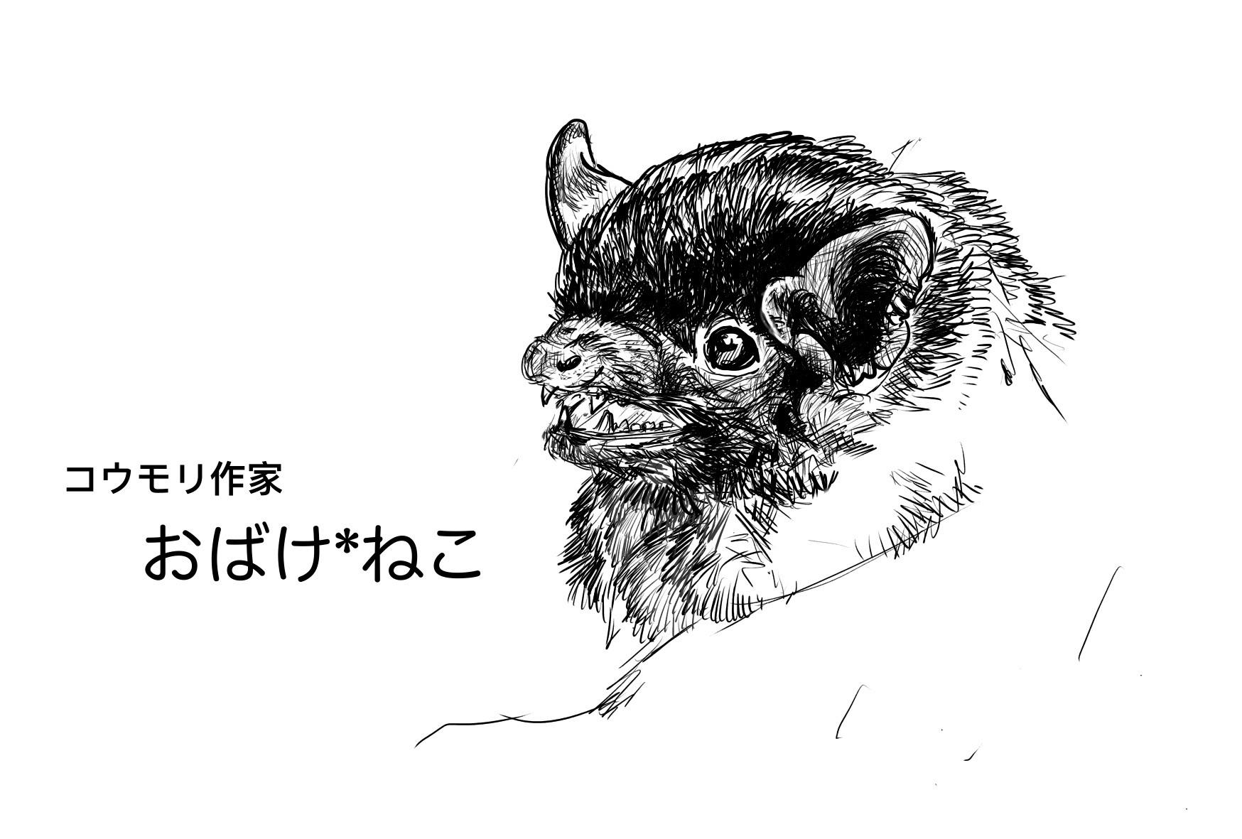 2019_おばけ*ねこ_3