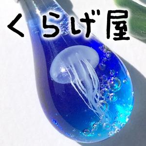 2019_くらげ屋_logo
