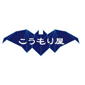 2019_こうもり屋_logo