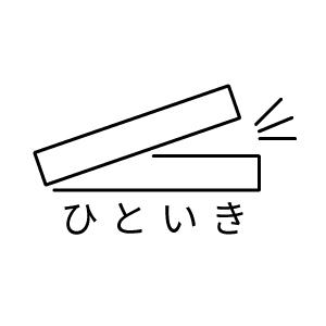 2019_ひとりじゃ、生きられない。_logo