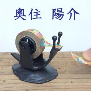 2019_奥住陽介_logo