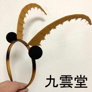 2019_九雲堂_logo