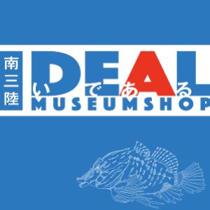 2019_南三陸いであるミュージアムショップ_logo