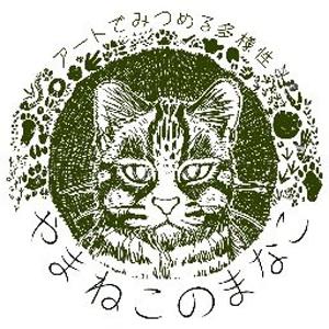 2019_やまねこのまなこ_logo