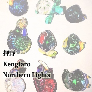 2019_押野×Kengtaro×Northern Lights_logo