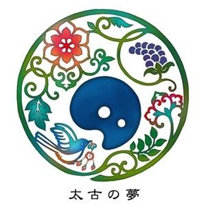 2019_太古の夢_logo